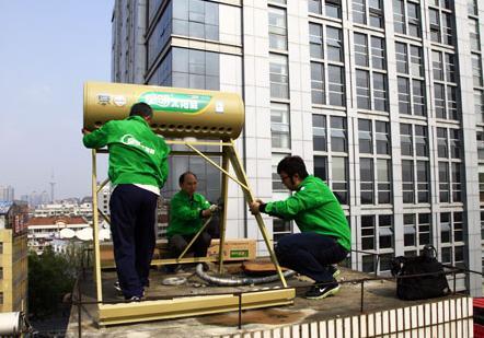 皇明太阳能售后服务电话